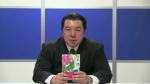 動画:実録 戦国北条記